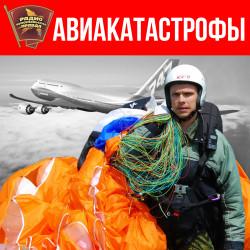 20 июня 2011 года. Ту-134. Петрозаводск