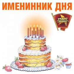 Евгений Дятлов: 8 марта тоже работаю, будем чествовать Андрея Миронова