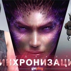 """Подкаст """"Синхронизация"""" #21 Март-XboxOne без эксклюзивов, игры с женским лицом и вторичный Hitman."""