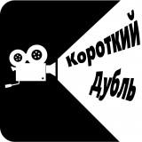 kinomanpodcast