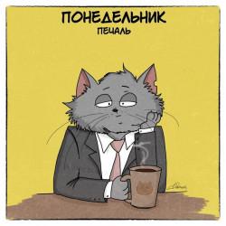 #123.Крым-Путин-Сирия.