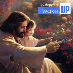 Христос - наш приклад