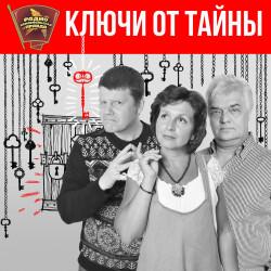 Томский ученый доказал: все фильмы «Звездных войн» - плагиат нашего «Кащея»!