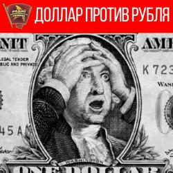 Кто пытается подвинуть Газпром на европейском газовом рынке