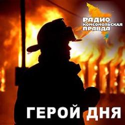 Российский офицер погиб в Сирии, вызвав огонь на себя
