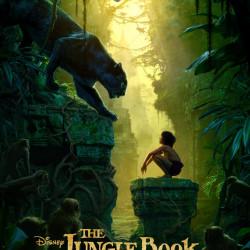 Короткий Дубль: Книга джунглей (2016)