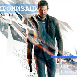 """Подкаст """"Синхронизация"""" #22 Апрель - PS4.5 нужна ли новая версия, Dark Souls 3 с пиками и третий DOOM"""