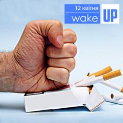 Чому слід кинути палити?