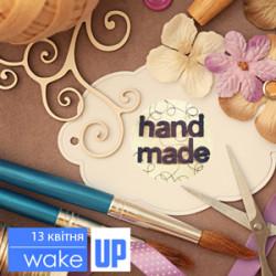 Handmade: хобі чи бізнес?
