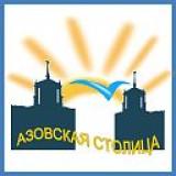 azov-capital