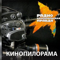 Началась работа над сериалом «Оттепель-2», а российский фильм «Класс коррекции» получил 23 приза на кинофестивалях за год