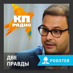 Оппозиция на Украине: гражданская позиция или провокация