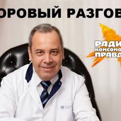 Ввоз в Россию лечебного питания для детей и взрослых может оказаться под угрозой