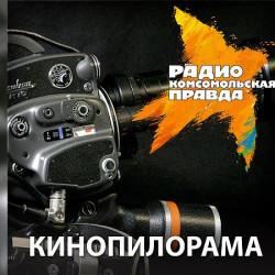 Подводим итоги Московского кинофестиваля со Стасом Тыркиным