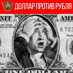 Альтернатива от Сергея Глазьева. Мобилизация экономики. На что?