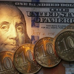 Какой будет экономика в 2016 году