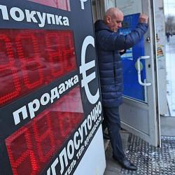 Николай Вардуль: Никогда не будет доллар - 90 рублей, а евро 115