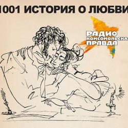 Николай Рыбников и Алла Ларионова