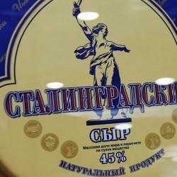 Комсомольский значок запретили, а колбасу «Московскую» на бутерброд можно?