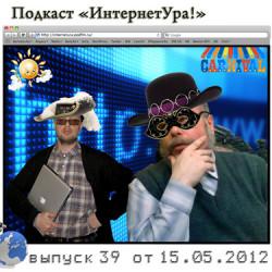 «Московский карнавал»