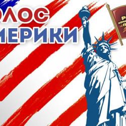 Обама заявил, что американская разведка знала, что Россия начнет операцию в Сирии