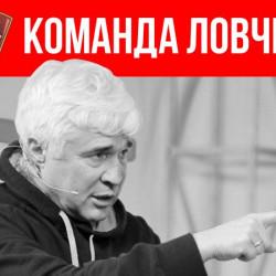 Что будет дальше с Широковым