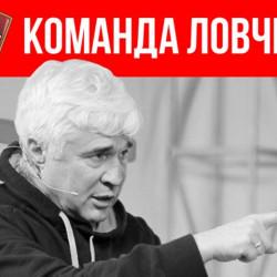 Выборы нового президента ФИФА: что это даст России