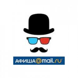 Куда пойти? Лучшие летние кинотеатры Москвы