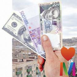 В Мариуполь планируют привлечь инвесторов