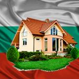 Второй дом Болгария