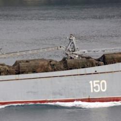 Продолжение политики: российские корабли в Босфоре - 28 апреля, 2016