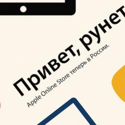 AppStore в России и еще парочка новостей