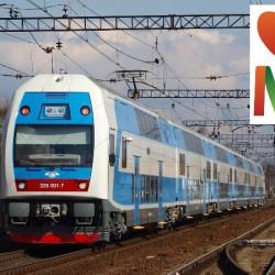 Мариуполь- железнодорожный узел?