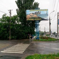 город Бердянск Мариупольской области