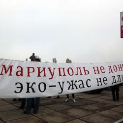 Избавление Мариуполя от Донбасса