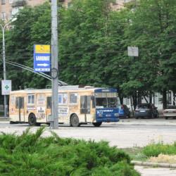 Транспорт города