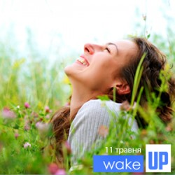 Як отримувати задоволення від життя