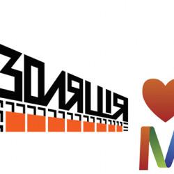 Монтаж выставок «Города будущего сегодня: Сила урбанистического видения» и «AU pop-up выставка» в Мариуполе началась. Откроется она 16 октября в 19:00.