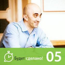 Армен Петросян: Как успеть прожить свою жизнь??
