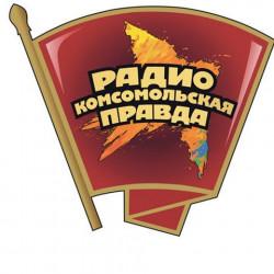 Маскарад. Михаил Лермонтов