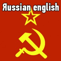 Яussian english. Часть 1