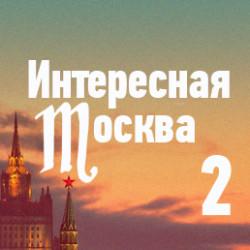 Темная сторона Москвы или топ-7 заброшенных строек