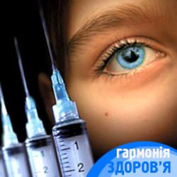 Наркотики: захисти свою дитину