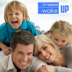 Як зберегти сім'ю?