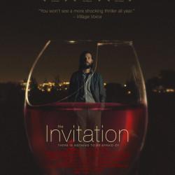 Короткий Дубль: «Приглашение»