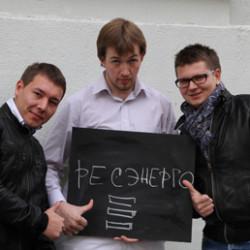 Учредители компании «Ресэнерго» в гостях у «Берись и делай»