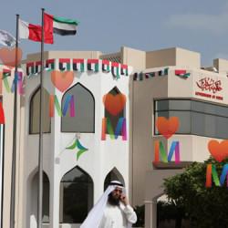 Развитие медицинского туризма в Дубае – залог экономического роста эмирата