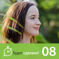 Олеся Новикова: Как создать себя заново?