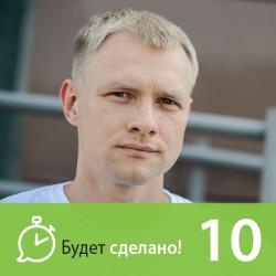 Андрей Беловешкин: Как жить всоюзе смозгом?