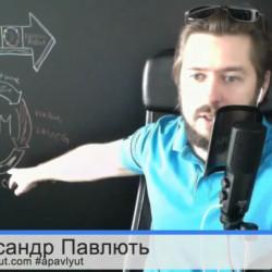 Бизнес и интернет. №61. Почему SCRUM в ближайшее время не будет работать в России
